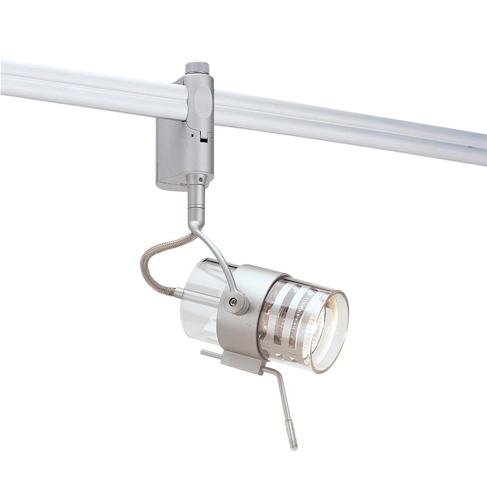 Nora Lighting NRS61-253BN Lima 20W MR16 HID Fixture in Brushed Nickel